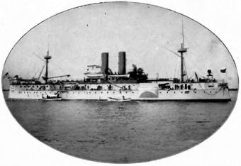 The American Battleship U. S. S. MAINE.
