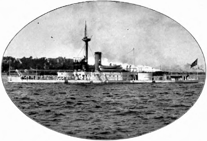 U. S. S. AMPHITRITE.