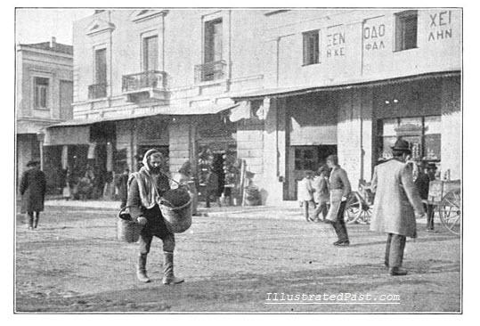 The Lemon Merchant of Athens