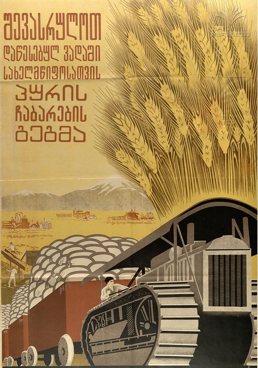 """Communits Georgia Propaganda Poster. Let's fulfill the plan of delivering bread on time for the Motherland."""" Georgian SSR 1960s"""